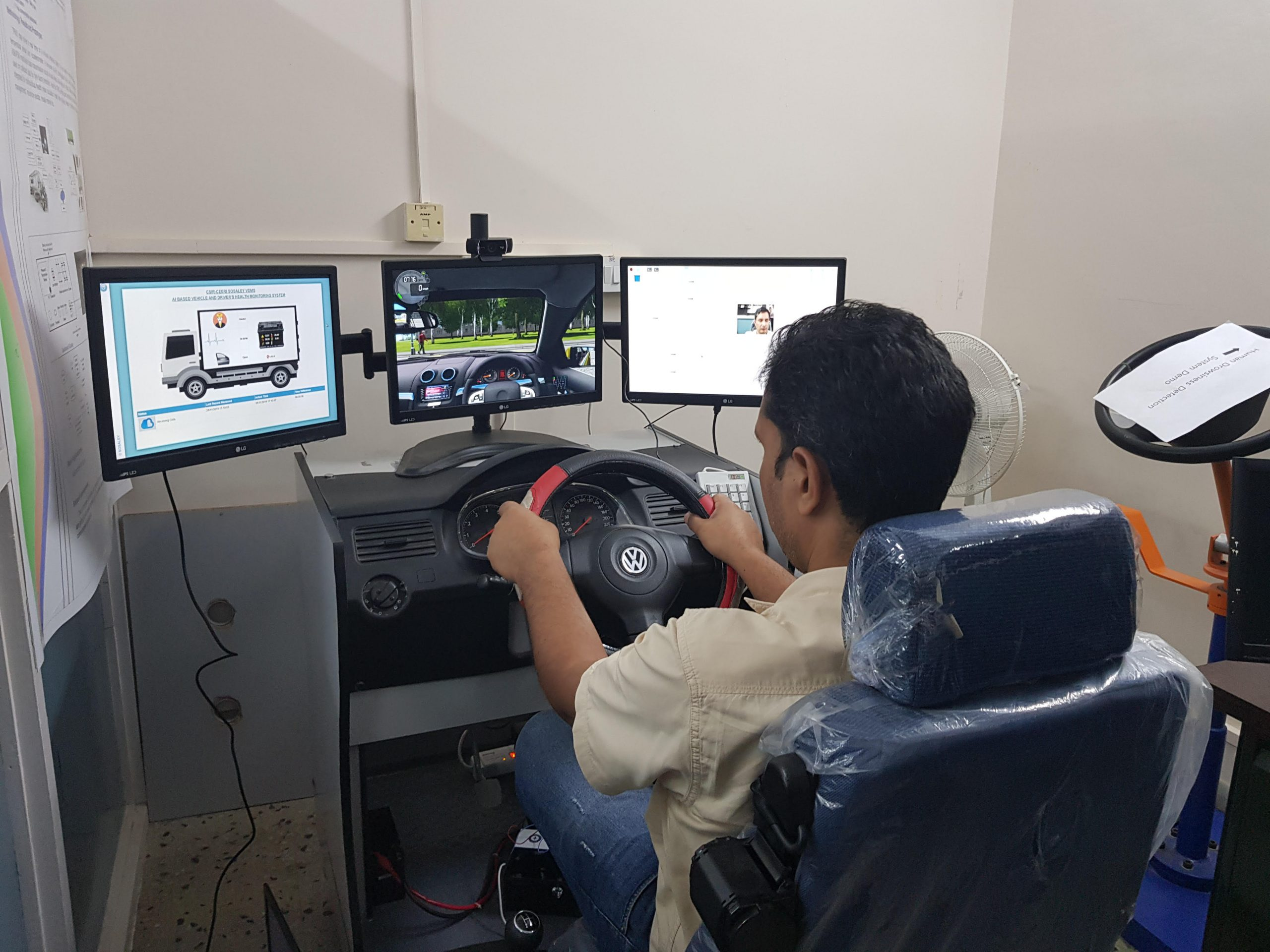 VDMS Simulator